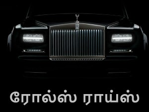 Rolls Royce Focus On South India Growth