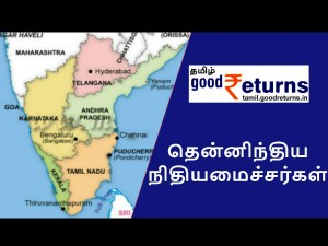 Finance Ministers South Indian States Their Education Qualification