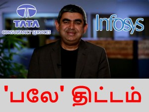 Infosys Ceo Vishal Sikka Split Business Into Smaller Units Tcs