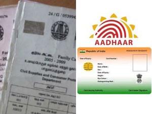 How Link Aadhar Card With Ration Card Using Tnepds App