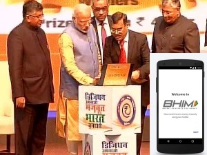 Modi Launches Mobile App Bhim Make Digital Transactions Easier