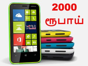 Desi Companies Game Rs 2 000 4g Phones