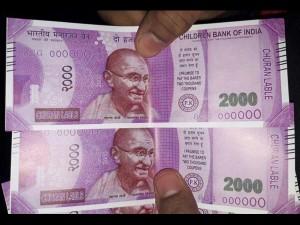 Fake Notes Rs 2000 Seized Post Demonetisation Gujarat Tops List