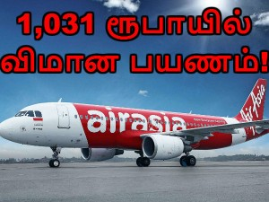 Airasia India Offers Delhi Bengaluru Fares At Rs 1 927 Details Of Other Routes