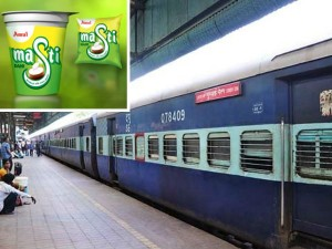 Railway Catering Scam Food Products Purchased At Ten Times Their Mrp