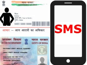 How Link Your Aadhaar With Pan Sending An Sms Tamil