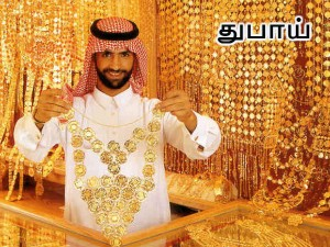 In India Gold Get Cheaper Commerce Ministry Official Bats Import Duty Cut On Yellow Metal