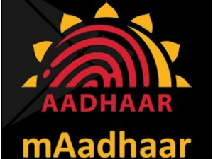 Maadhaar App Launched Android Users Details Here