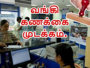 Govt Freezes Over 2 00 000 Bank Accounts Suspected Companies