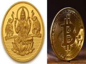 Like Bitcoin Govt May Launch India S Own Cryptocurrency Called Lakshmi
