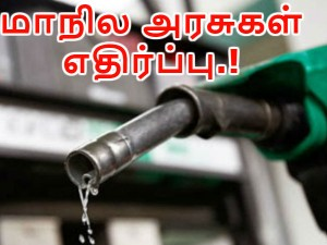 States Against Govt Plan Levy Gst On Petro Products