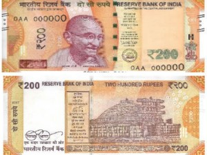 Rs200 Note Rare Sight But Fakes Already Out