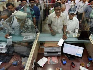 Finance Ministry Directs Public Sector Banks Shutdown Loss Making Branches