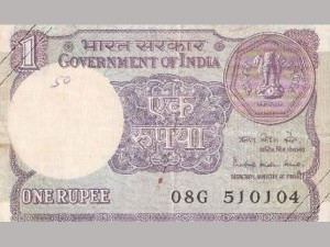 Old 1 Rupee Note Celebrates Century