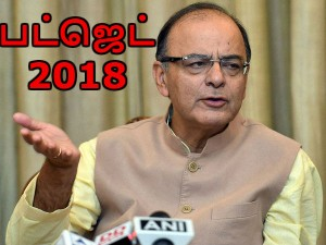 Budget 2018 Here S What These 12 Sectors Are Expecting From Fm Arun Jaitley