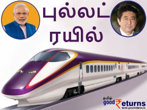 Japan Financing 88 000 Crore India S First Bullet Train