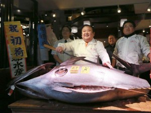 Bluefin Tuna Sells Rs 2 Cr At World S Largest Fish Market