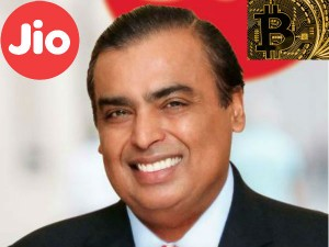 Mukesh Ambani May Be Planning Cryptocurrency The Name Jio Coin
