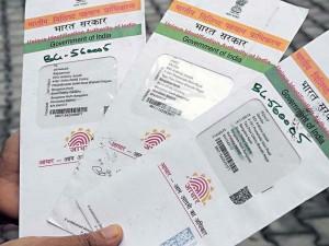 How Update Mobile Number Email Aadhaar Card Online Tamil