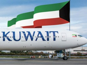 Kuwait Extends Amnesty Period Illegal Residents Until April
