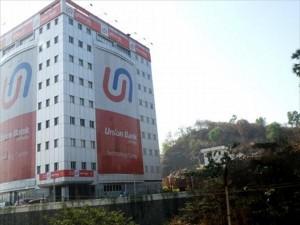 Union Bank Posts Net Loss Rs 125 Crore Q