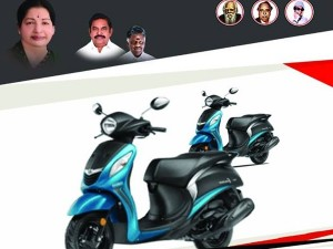 Rs 250 Crore Allocated Subsidized Price Scooter