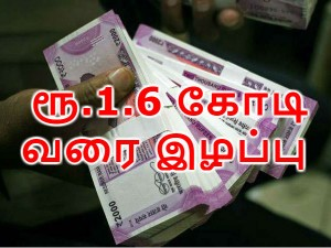 Indian Banks Lose Rs 1 6crore Every Hour Cheating Forgery
