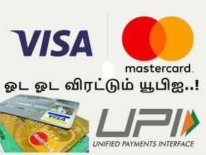 India S Homegrown Upi Payment System Beats Visa Mastercard