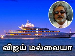 Vijay Mallya S Superyacht Impounded