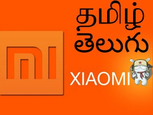 Xiaomi Set Up Three New Manufacturing Units Tamil Nadu Andhra Pradesh