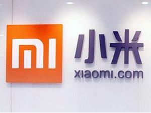 China S Xiaomi Files Mega Hong Kong Ipo