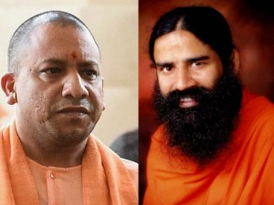 Yogi Adityanath Govt Cancels Permission Patanjali Took Major Decision