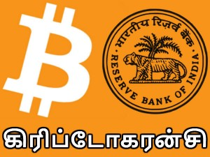 No Research Backing Rbi S Move Ban Cryptocurrencies