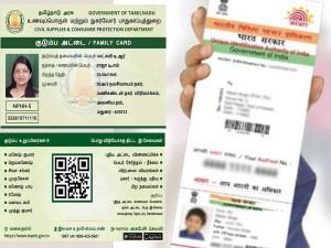 Aadhaar Card Ration Card Linking Deadline Extended Till End