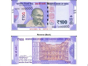 Soon Rbi May Launchviolet Colur New 100 Rupee Note