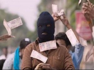 Sbi Atm Sbi Cash Van Robbed With Guns 12 Rounds Were Fired Between Sbi Staff And Robbers