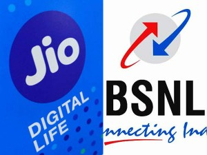 After The Arrival Jio Bsnl Is Under Great Loss Years Will There Be Closing Ceremony To Bsnl