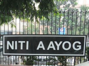 Niti Aayog Should Get The Financial Powers From Central Government
