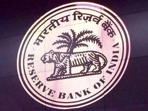Central Bank Give 28000 Cr Central Govt