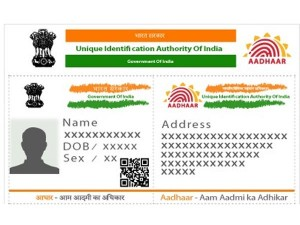 Aadhaar E Kyc Costs Come Down 90 Authentication At 50 Pais