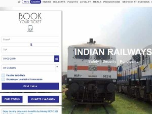 Irctc Ticket Booking Very Simple Without Failure