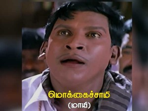 Pray For Nesamani Corporate Companies Who Are Crying For Chittappaa Nesamani