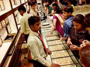 Gold Price Rate Increased Today At Chennai