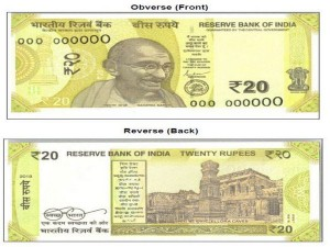 Rbi Release New Banknotes Of Rs 20 With Geometric Patterns