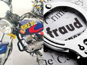 Bike Bot Scheme Duped 2 25 Lakhs Investors Of Around Rs 1 500 Crore