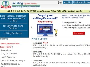 Itr Filing Date May Get More Time To Issue Form