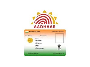 If You Wrongly Enter Your Adhaar Number For Transaction Then Have Pay Rs10000 As Fine