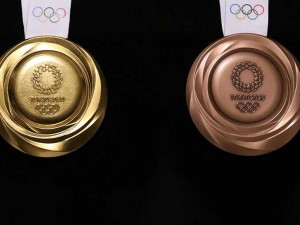 Japan Made 2020 Olympic Medals From Electronic Waste