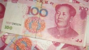 Yuan Falls To 11 Year Low On Trade War