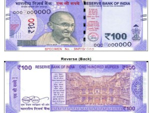 Varnished 100 Rupee Currency Notes To Be Introduced Soon